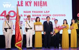 Khoa Phát thanh - Truyền hình, Học viện Báo chí & Tuyên truyền kỷ niệm 40 năm thành lập và đón nhận Huân chương Lao động Hạng Ba