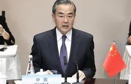 Trung Quốc bày tỏ quan ngại về chủ nghĩa bảo hộ