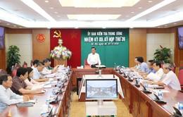 Đề nghị khai trừ khỏi Đảng đối với ông Nguyễn Bắc Son và ông Trương Minh Tuấn