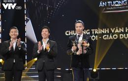 """""""Ký ức vui vẻ"""" bất ngờ giành cúp VTV Awards 2019 ngay mùa đầu tiên"""