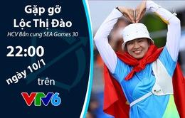 """Gặp gỡ cung thủ Lộc Thị Đào trong bản tin """"360 độ thể thao"""""""