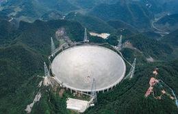 Kính thiên văn lớn nhất thế giới chính thức hoạt động