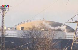 Canada điều tra sự cố tại nhà máy điện hạt nhân