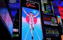 Tấm biển quảng cáo tồn tại hơn 80 năm ở Osaka, Nhật Bản
