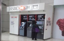 Ngân hàng số đầu tiên của Hong Kong (Trung Quốc) chi lãi suất tiền gửi cao