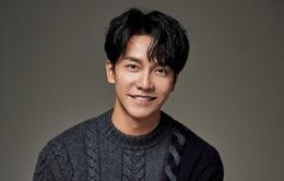 Lee Seung Gi và fan cùng nhau ủng hộ từ thiện