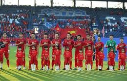 CHÍNH THỨC: Đội hình xuất phát của U23 Việt Nam gặp U23 CHDCND Triều Tiên