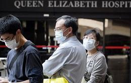 Mỹ cảnh báo các công dân ở Trung Quốc về dịch viêm phổi lạ