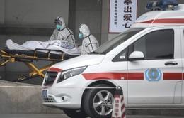 Trung Quốc thông báo thêm nhiều trường hợp nhiễm bệnh viêm phổi cấp