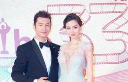 Vợ chồng Huỳnh Hiểu Minh - Angelababy tiếp tục ủng hộ tiền cho thành phố Vũ Hán