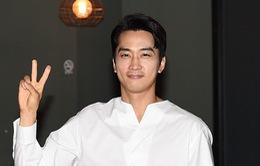 Song Seung Hun sẽ trở lại màn ảnh nhỏ sau 7 năm?