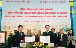 Phát hành đặc biệt bộ tem bưu chính Kỷ niệm 90 năm thành lập Đảng Cộng sản Việt Nam