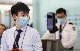 Hong Kong (Trung Quốc) kiểm soát, phòng ngừa bệnh viêm phổi lạ