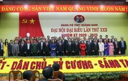 Bế mạc Đại hội Đảng bộ Quảng Nam: Đặt mục tiêu tăng trưởng 7,5% - 8%/năm