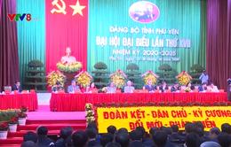 Bế mạc Đại hội đại biểu Đảng bộ tỉnh Phú Yên