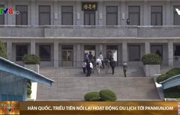 Hàn Quốc, Triều Tiên nối lại hoạt động du lịch tới Panmunjom