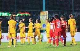 Phong Phú Hà Nam thay thế HLV trưởng và đội trưởng sau án phạt của VFF