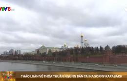 Nga, Thổ Nhĩ Kỳ thảo luận về thỏa thuận ngừng bắn tại Nagorny-Karabakh