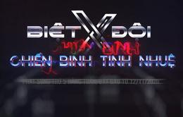 """Chương trình """"Biệt đội X – Chiến binh tinh nhuệ"""" ra mắt"""