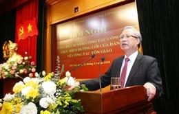 Bộ Công an tổng kết 30 năm thực hiện đường lối của Đảng về công tác tôn giáo
