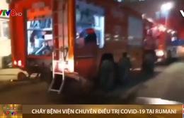 Cháy bệnh viện điều trị COVID-19 tại Rumania