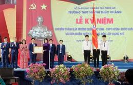 Kỷ niệm 100 năm Trường Quốc học Vinh