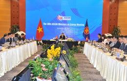 Hội nghị Bộ trưởng Năng lượng ASEAN lần thứ 38