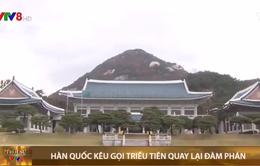 Hàn Quốc đóng cửa trường học
