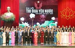 Khai mạc Đại hội Thi đua yêu nước toàn quốc lần thứ X