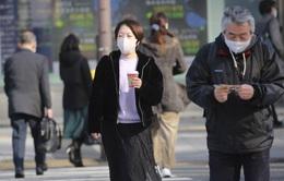 Nhật Bản ghi nhận gần 400 ca mắc biến thể mới