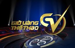 """Hôm nay (17/12) sẽ diễn ra Lễ công bố ra mắt chương trình """"Giờ vàng thể thao"""""""