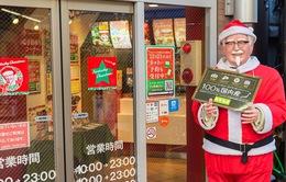 Khám phá ẩm thực Giáng sinh đặc sắc trên thế giới