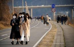 Số ca tử vong vì COVID-19 trong 24h tại Hàn Quốc cao nhất từ trước tới nay