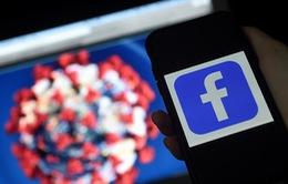 Facebook gỡ các tài khoản phát tán thông tin sai lệch về vaccine ngừa COVID-19 tại Israel