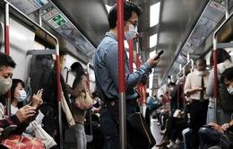 Hong Kong (Trung Quốc) kéo dài thời gian cách ly bắt buộc với du khách
