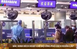Trung Quốc : Bắc Kinh kích hoạt chế độ ứng phó dịch khẩn cấp