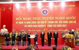 Ban Bảo vệ, chăm sóc sức khỏe cán bộ Trung ương đón nhận Huân chương Độc lập hạng Nhì