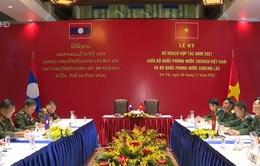 Việt Nam - Lào đẩy mạnh kiểm soát chặt chẽ biên giới, ngăn chặn COVID-19
