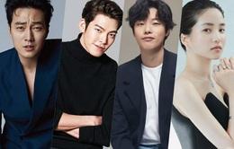 So Ji Sub sẽ tham gia dự án phim được chú ý nhất năm nay tại Hàn?