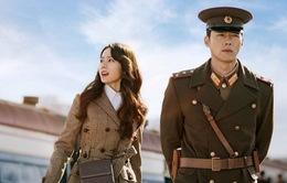 Hạ cánh nơi anh xác lập kỷ lục mới về rating trên tvN
