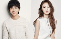 Cặp đôi chị em Lee Joo Seung và Son Eun Seo xác nhận chia tay