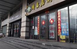 Dịch vụ kinh doanh của Trung Quốc trong mùa Valentine giảm mạnh