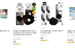 14 cửa hàng bán khẩu trang trên mạng tại Hàn Quốc bị cáo buộc phạm luật