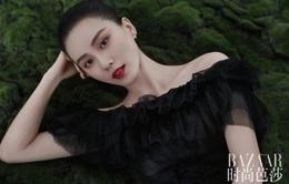 Ấn phẩm thời trang đầu tiên Lưu Thi Thi góp mặt sau thời gian ở ẩn đã xuất hiện