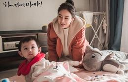 Kim Tae Hee hạnh phúc khi được làm mẹ trong phim mới
