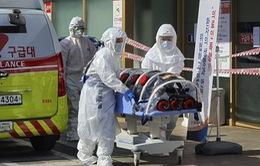 Người thứ 5 tử vong vì COVID-19, Hàn Quốc nâng cảnh báo lên mức cao nhất