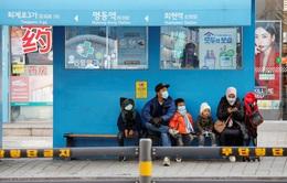 Hàn Quốc đề xuất chi gần 10 tỷ USD để chống dịch COVID-19