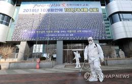 Hàn Quốc rà soát y tế trên diện rộng