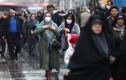 Afghanistan xác nhận ca nhiễm COVID-19 đầu tiên