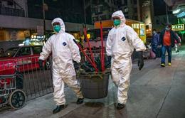 Hong Kong (Trung Quốc) tiếp tục đóng cửa trường học với nỗ lực ngăn chặn COVID-19